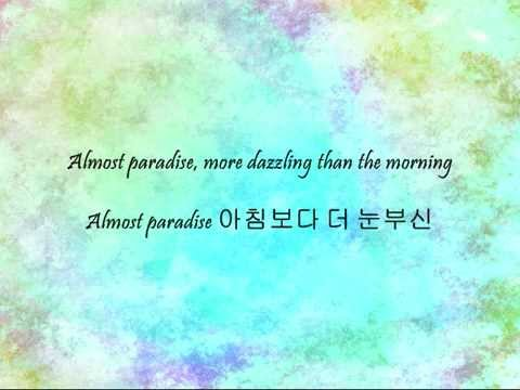 T-MAX - 파라다이스 (Paradise) [Han & Eng]