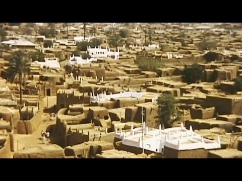 Cat. Reel 176 1959: Reel 27: Nigeria, Kano.