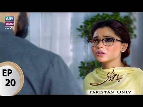 Bay Khudi - Episode 20 - ARY Zindagi Drama