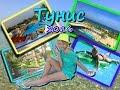 VLOG ♡Тунис♡ / ONE RESORT MONASTIR / Аквапарк,море,бассейн и многое другое!