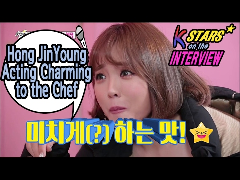 [CONTACT INTERVIEW★] Hong Jinyoung Acting Charming To The Chef 20170212