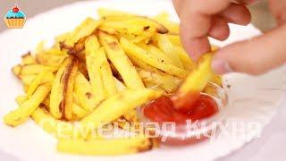 """Ну, оОчень вкусный - Картофель """"Фри"""" в духовке!"""