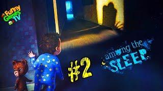 СИМУЛЯТОР МАЛЫША #2 детский хоррор в котором мы играем за маленькую девочку Among the Sleep