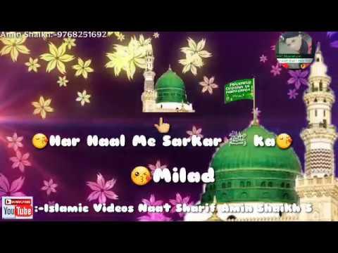 New Whatsapp Status Hum Apne Nabi Pak Se Yun Pyar Karenge