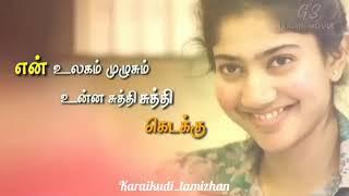 Un nenapu nejukuli Vara iruku Tamil movie iravuku ayiram kangal WhatsApp video