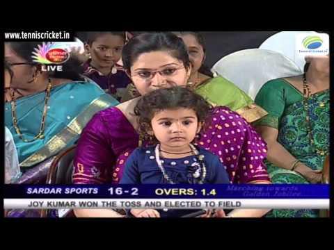 Joy Kumar Sports vs Sardar Sports   LIVE Pratibha Vilas A1 Cup 2016 - Bhiwandi