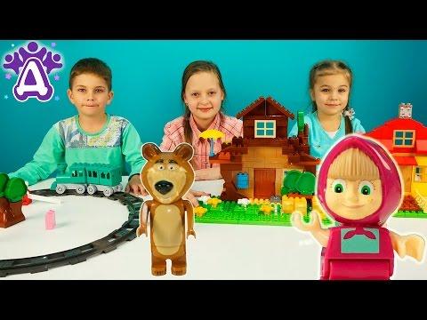 Маша и Медведь игры для детей. Строим домик для Маши и Медведя и катаемся на паровозике.