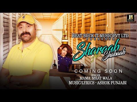 New Punjabi Song Sharaab Aur Shabaab