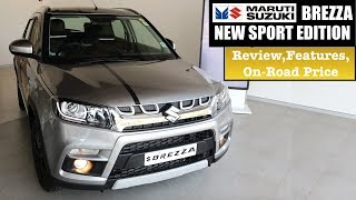 Maruti Vitara Brezza ZDI | Brezza ZDI Features,On Road Price,Review,Interior | Brezza Sports Edition