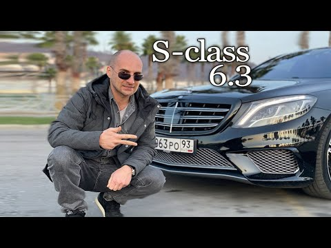 Обзор от Кахи и Чуни на Mercedes  S63 AMG W222