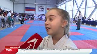 Во Владикавказе прошло первенство республики по каратэ