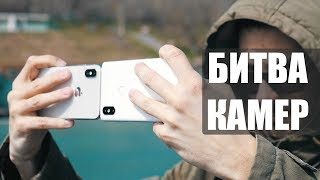 iPhone X и Xiaomi Mi MIX 2S — чья камера круче?