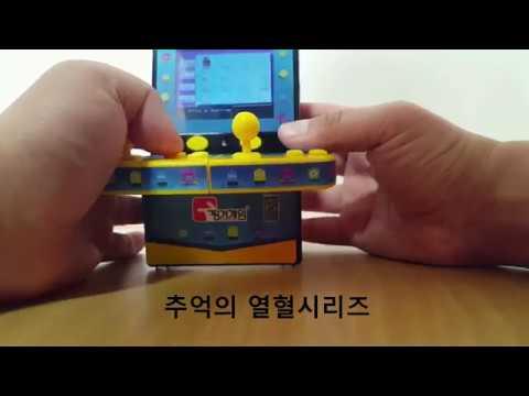 [에이토이] (구) [모움TV] 2인용 휴대용게임기 핑거게임 리뷰 미니오락실 2인용 미니게임기 mini game console