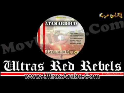 music uar05 2012 mp3