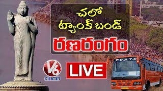 'Chalo Tank Bund' A Success | Special Discussion | Live | V6 News