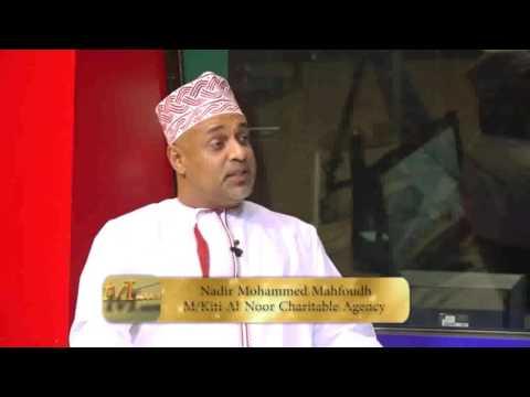 Interview na  Nasr Aljahdhamy na Nader mahfudh TV Iman Tanzania