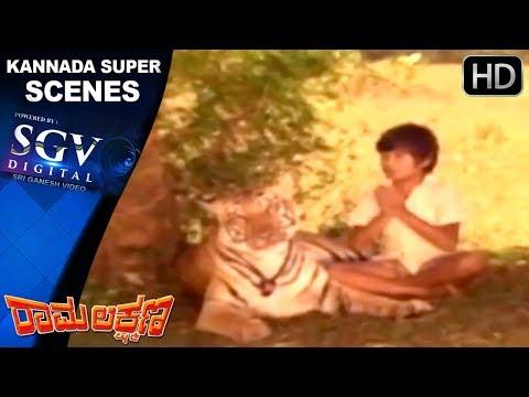 Ramu's emotional Scenes | Rama Lakshmana Kannada Movie | Kannada Scenes | M P Shankar, Ashok