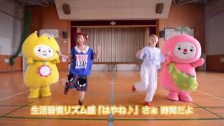 香川県教育委員会では「早寝早起き朝ごはん」を楽しく実践してもらうた...