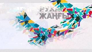 Касымов Ержан конкурс мастеров производственного обучения(2017)