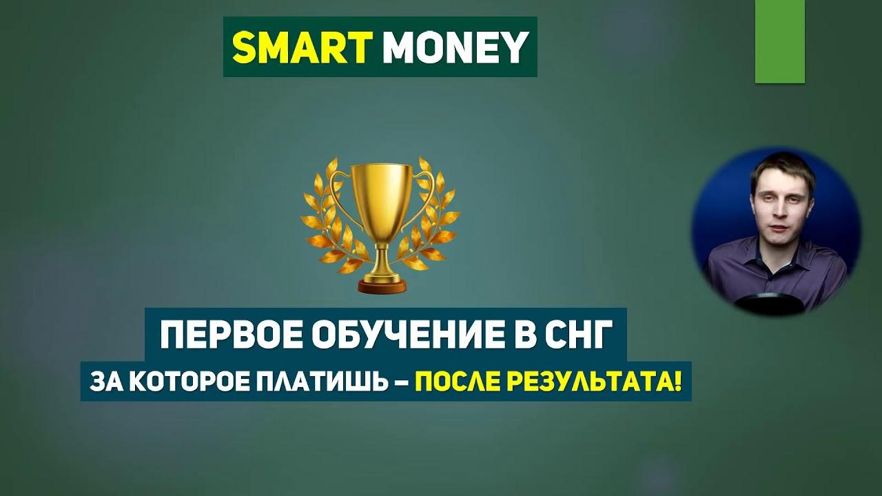 Как научиться рекламе в интернете вывод сайт в топ гугла Алексеевская улица (деревня Милюково)