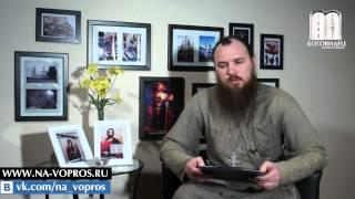 Толстовство. Священник Максим Каскун