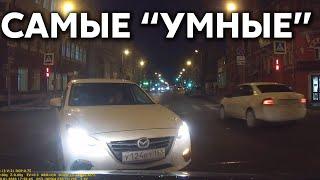 """Подборка САМЫХ """"УМНЫХ"""" водителей #336"""