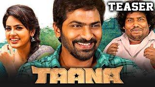 Taana 2021 Official Teaser Hindi Dubbed | Vaibhav, Nandita Swetha, Yogi Babu