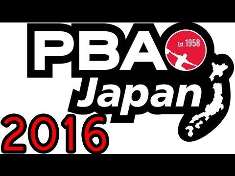 2016 DHC PBA Japan Invitational