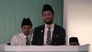Imtiaz Ahmad Shahin Sahib Murabbi e Silsla Germany