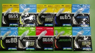 Which Yonex Badminton string should you use?