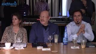 Καλαμάτα: Μεγάλη επιτυχία στο 1ο Φεστιβάλ Ελληνικής Σαλάτας