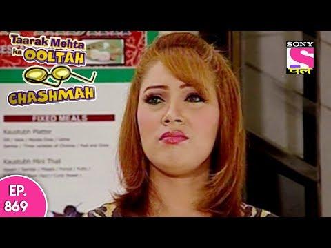 Taarak Mehta Ka Ooltah Chashmah - तारक मेहता - Episode 869 - 11th December, 2017