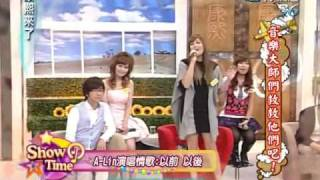 康熙來了20100324(12)A-Lin對照版專業演唱以前以後.rmvb