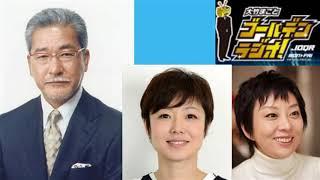 元NHKアナウンサー有働由美子さんのエッセイ集が文庫本に! 「ウドウロ...