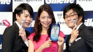 女優の相武紗季さんが9月11日、東京都内で行われたジレットの新製品の発...