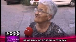 TV STAR GAFOVI 2012   OD POLOVINA STRADAM