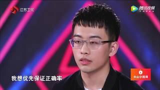 Siêu trí tuệ 2018: tập 6 ngày 9/2 soái ca Mario Ho vắng mặt-Super Brain 2018