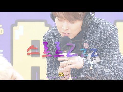 [IDOL RADIO] 191206 성민 - 스르르 (Zzz...) /아이돌 라디오 직캠