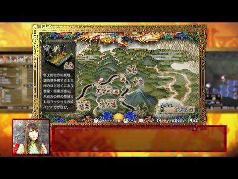 『GOD WARS 日本神話大戦』Steam版ゲーム紹介PV