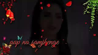 Aapki Bahon Mein bikhar Jayenge ringtone Love ringtone