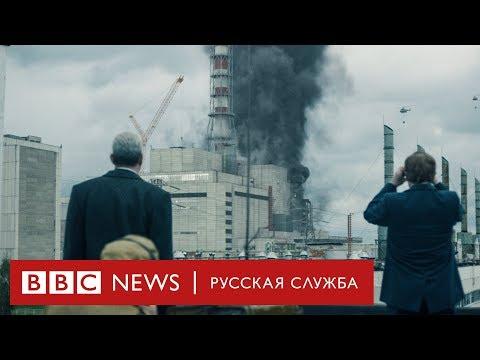 Американский сериал о Чернобыле: впечатления сталкера