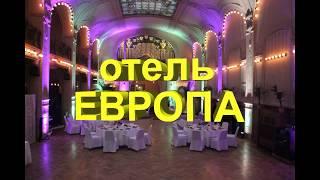 Интерьерная подсветка на свадьбу