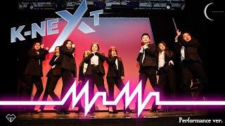 [K-NEXT Performance] Girls Generation (소녀시대) - Mr.Mr. in Mel…