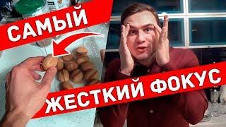 УДИВИЛ СОБОЛЕВА ДО ИСТЕРИКИ / САМЫЙ МОЩНЫЙ ФОКУС