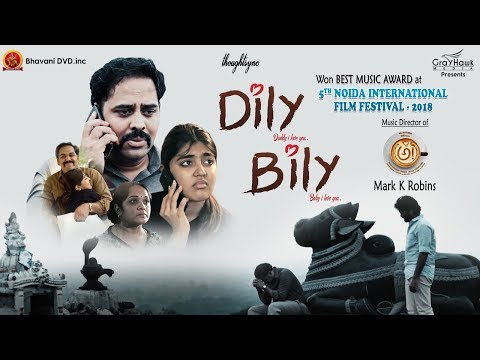 Dily Bily - Suspenseful Drama - Latest Telugu Short Films - Gargeyi, Keshav Deepak - Mark K Robin