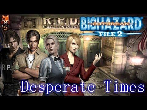 Resident Evil Outbreak file 2 Online -Desperate Times- (Very Hard)
