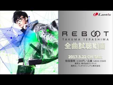寺島拓篤 / 3rd ALBUM「REBOOT」全曲試聴動画