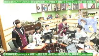 【八站联合中字】140910 KISS THE RADIO  SUPER JUNIOR  CUT