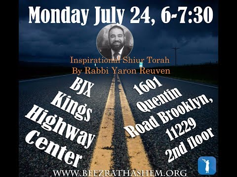 Teshuva Questions From New York
