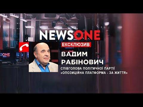 Рабинович: Зеленский повторяет Порошенко – выступал за мир, а стал представителем войны!